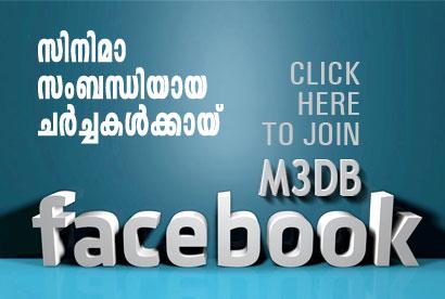 m3db fb link
