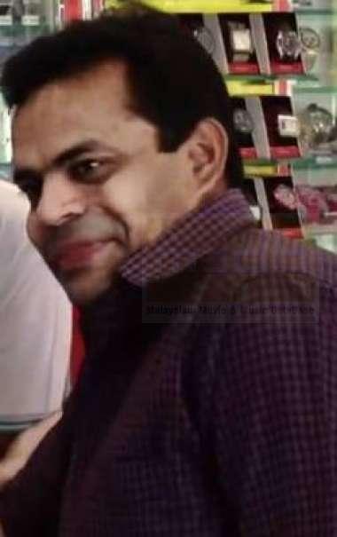 Harisree Yusuf