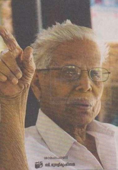ശാരംഗപാണി - എഴുത്തുകാരൻ