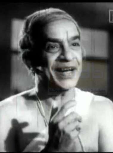 Sreenarayana Pillai
