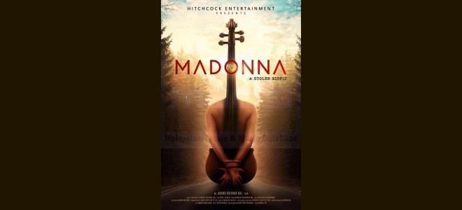 R J Madonna