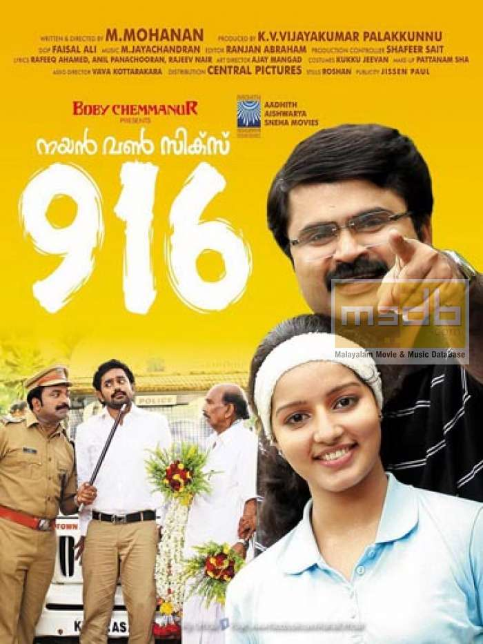 916 movie Review
