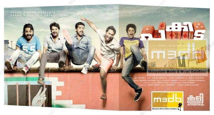 pakida - malayalam movie - review- m3db