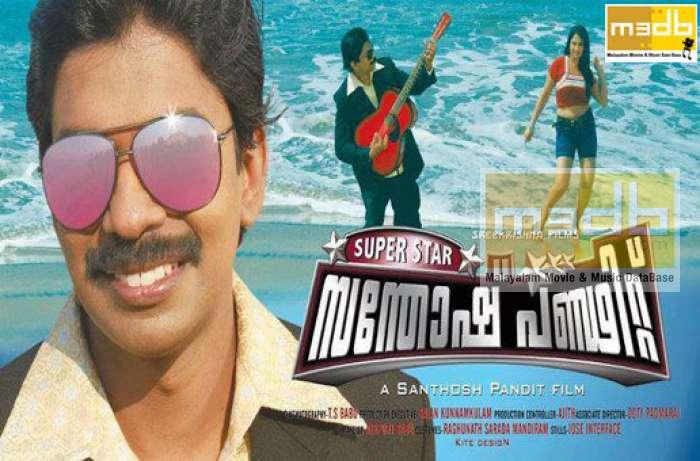 Super star Santhosh pandit poster
