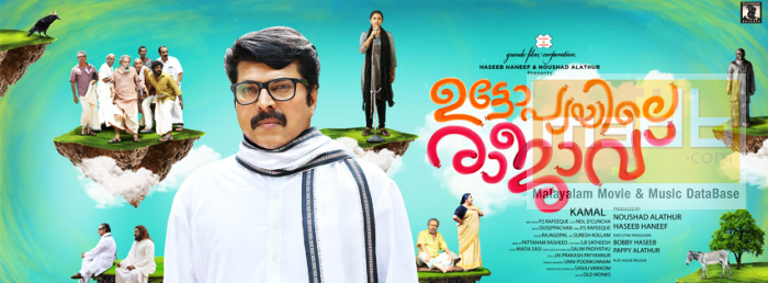 Utopyele Rajavu-Movie-Poster1