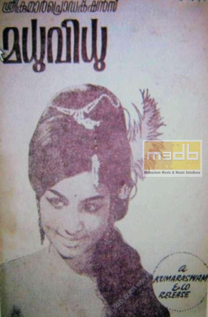 Madhuvidhu