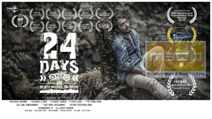 24 Days malayalam movie