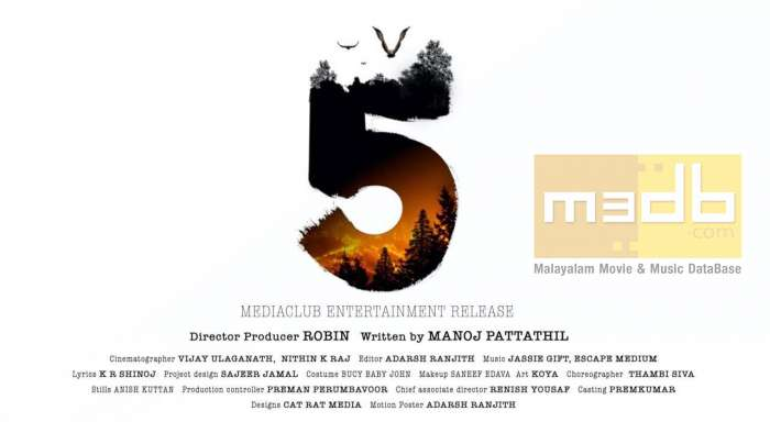 5 the movie