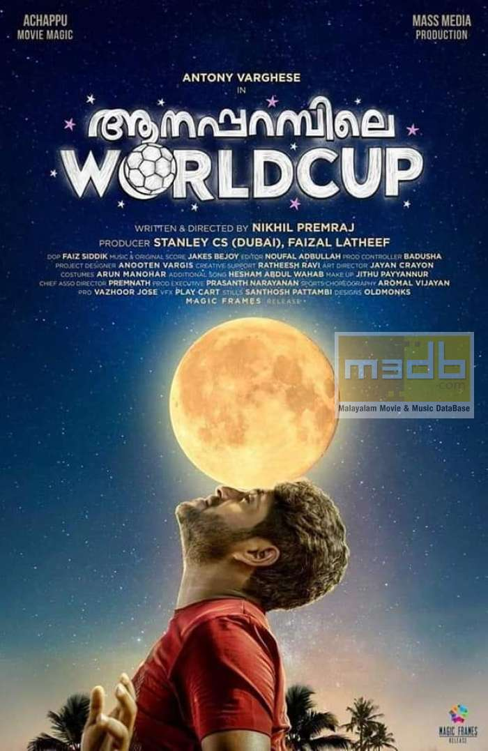 Anapparampile Worldcup