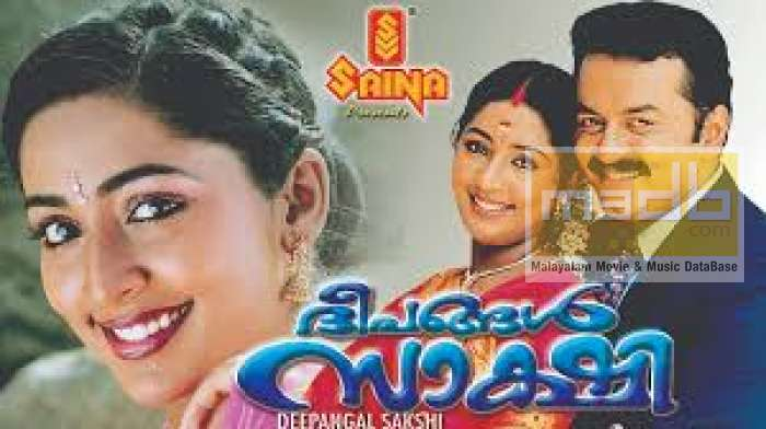 Deepangal Sakshi
