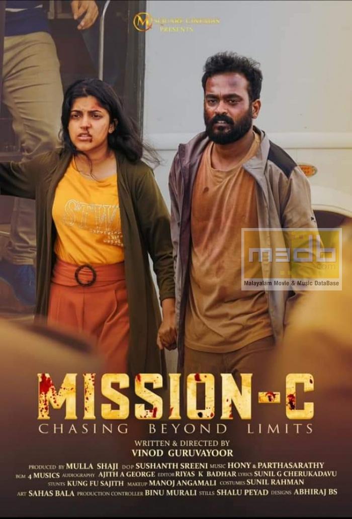 Mission-C