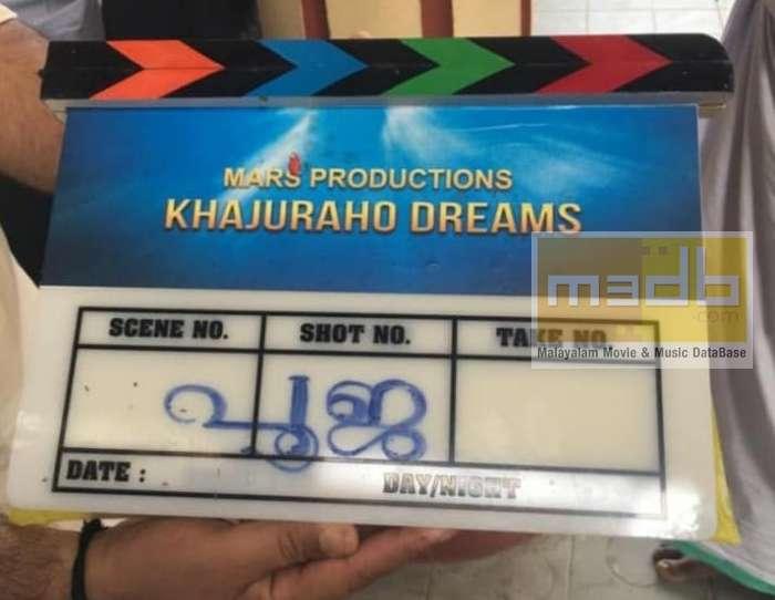 Khajuraho Dreams