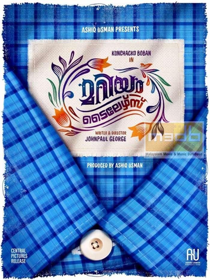 Mariam Tailors
