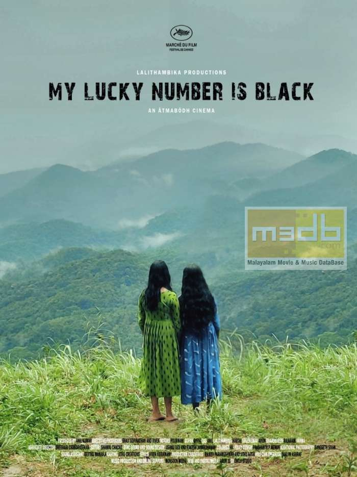 My Lucky Number is Black
