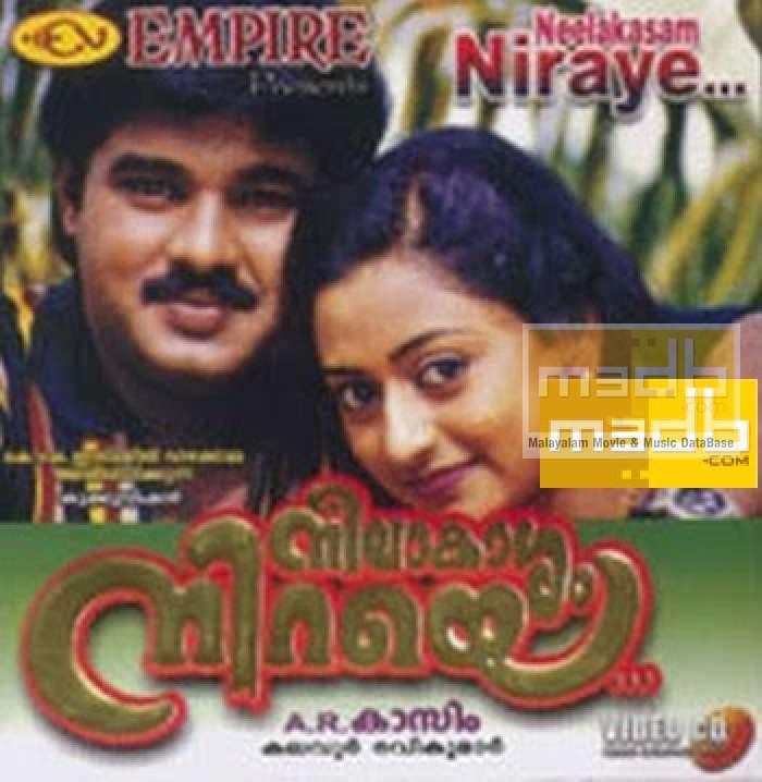 Neelakasham Niraye