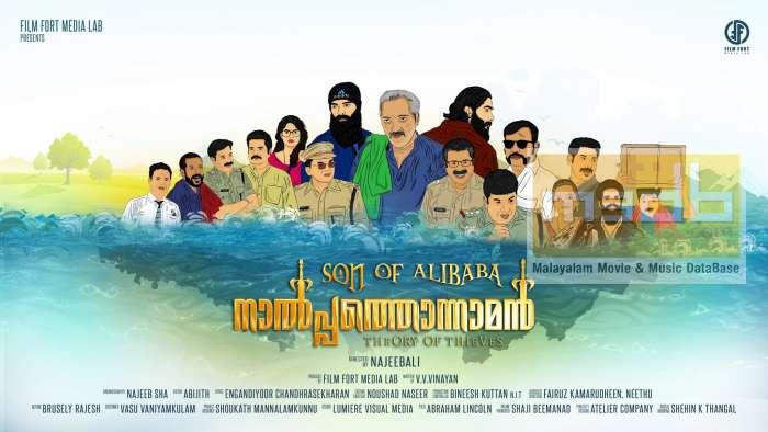 Son of Alibaba Naalpathonnaman