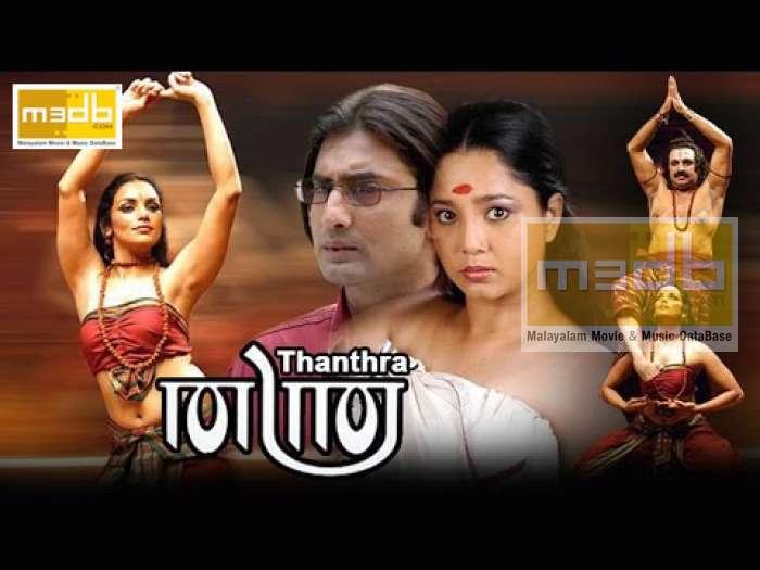 Thanthra