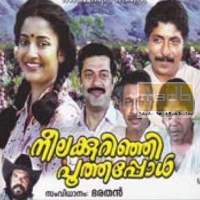 Neelakkurinji Poothappol movie