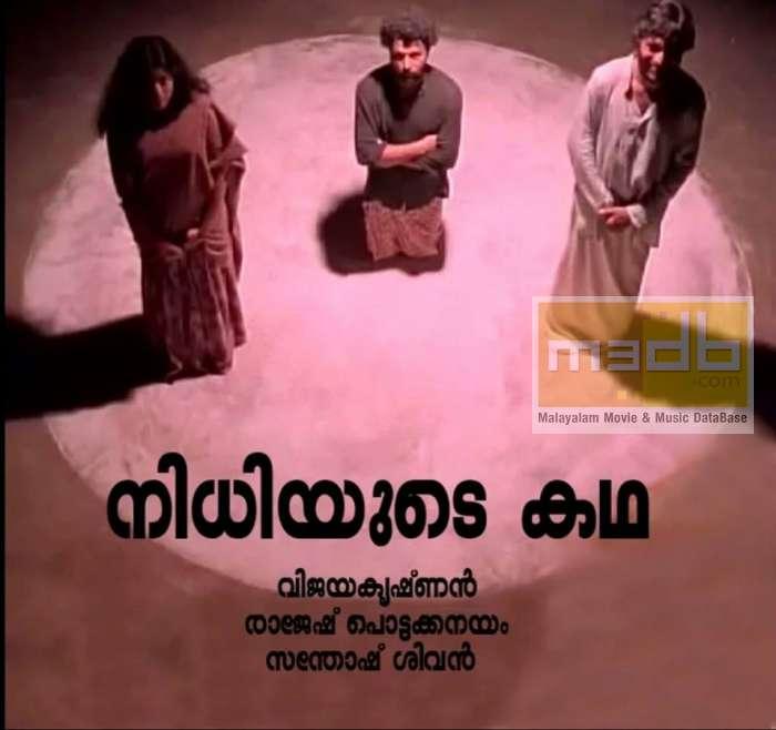 nidhiyute-katha-poster-m3db.jpg
