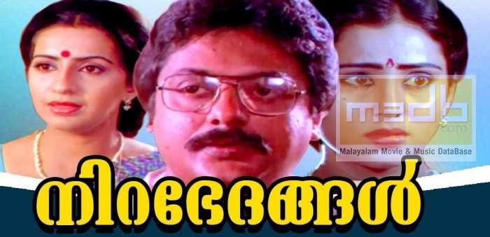 Nirabhedangal Malayalam Movie