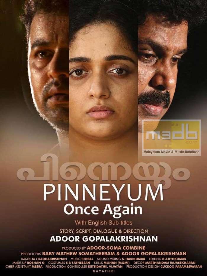 Pinneyum-Poster-m3db