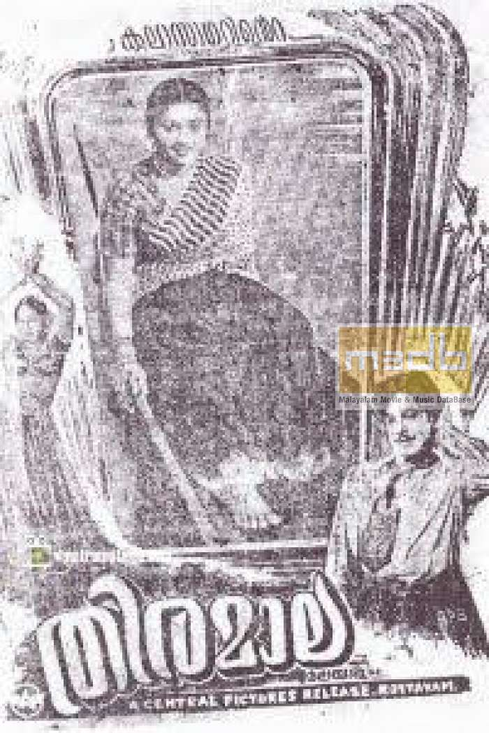 thiramala-m3db-poster.jpg