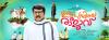 Utopyele Rajavu-Movie-Poster1