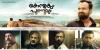 KonthayumPoonolum-m3db-poster